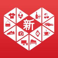 拼多多上海总部保洁外包