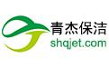 上海保洁企业|上海太子报玄机图片保洁