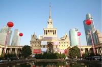 上海理财博览会保洁清洗服务